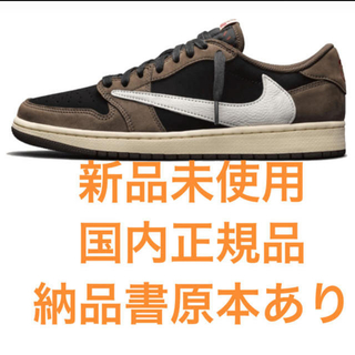 NIKE - NIKE AIR JORDAN 1 LOW OG TRAVIS SCOTT 27