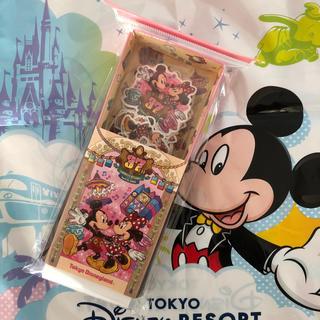 Disney - ディズニーランド37周年 シール 新品未使用