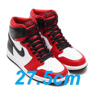 NIKE - Nike Air Jordan 1 High OG Satin Snake