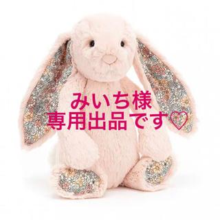 ジェラートピケ(gelato pique)のみいち様 専用出品です♡(ぬいぐるみ/人形)