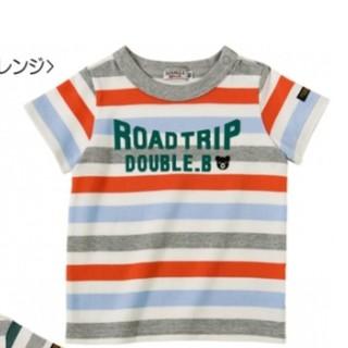 DOUBLE.B - 新品タグ付き ミキハウス ダブルB サマーボーダー☆半袖Tシャツ 110