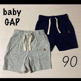 babyGAP - ベビーギャップ 新品 ショートパンツ 90 ブラナンベア くま刺繍