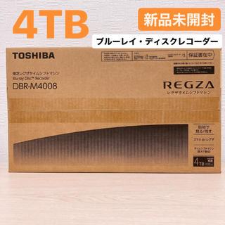 東芝 - REGZA ブルーレイレコーダー DBR-M4008 4TB