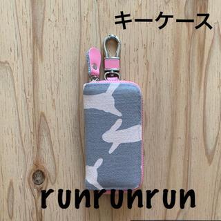 mina perhonen - 【94】run run run♡ミナペルホネン♡キーケース