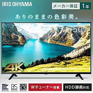 アイリスオーヤマ(アイリスオーヤマ)のテレビ 50型 アイリスオーヤマ4K液晶テレビ 50インチブラック50UB10P(テレビ)