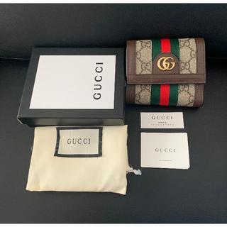 GUCCI グッチ オフィディア 三つ折り財布 ミニ財布 マーモント
