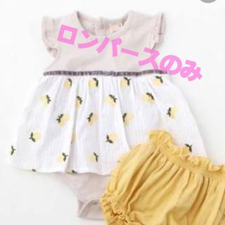 petit main - フルーツ切り替えロンパース×ブルマ ♡   レモン