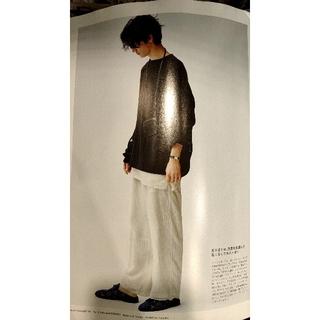 ジルサンダー(Jil Sander)の中島裕翔着用 uru ウル easy pants stripe ストライプ 完売(スラックス)