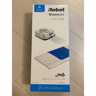アイロボット(iRobot)のBraava jet ウェットパッド8枚 m6 ブラーバ iRobot 正規品(掃除機)