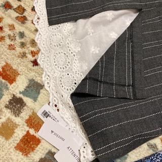 メルロー(merlot)のメルロー サマンサモスモスロングスカート新品未使用(ロングスカート)