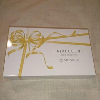 メナード(MENARD)のメナード  フェアルーセント ミニボトルセット(サンプル/トライアルキット)