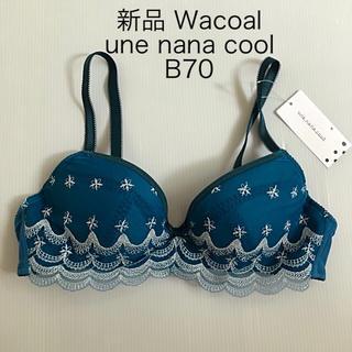 une nana cool - 新品 Wacoal une nana cool B70 群青色 ブラジャー