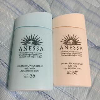 アネッサ(ANESSA)のアネッサ 2点セット(日焼け止め/サンオイル)