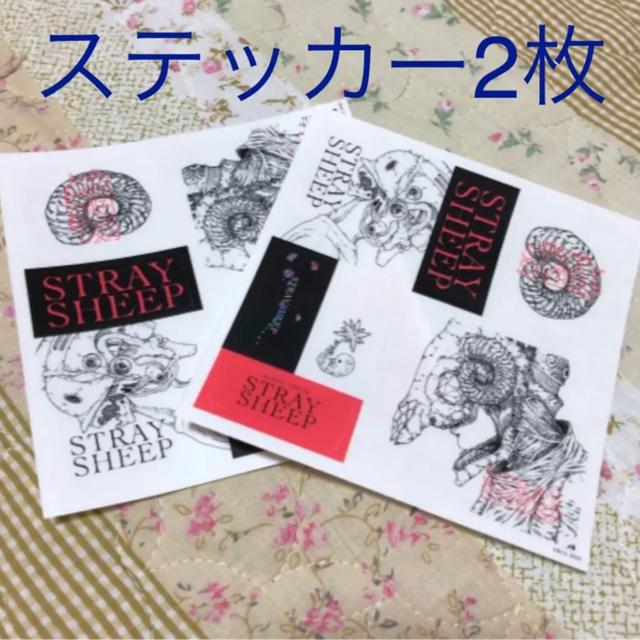 米津玄師 STRAYSHEEP ステッカー 2枚セット エンタメ/ホビーのタレントグッズ(ミュージシャン)の商品写真