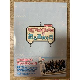 セブンティーン(SEVENTEEN)のSEVENTEEN(K-POP/アジア)