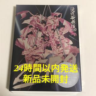 Johnny's - 【新品未開封】Snow Man 滝沢歌舞伎ZERO 初回生産限定盤 DVD