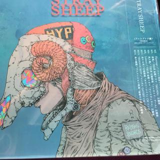 シリアル封入米津玄師 STRAY SHEEP CD+DVD 初回盤 新品未開封