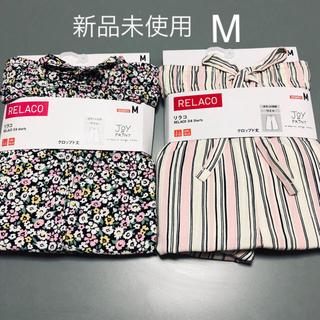 UNIQLO - 新品2枚 ユニクロ リラコ M ワイド ポケット付き クロップド丈 レーヨン