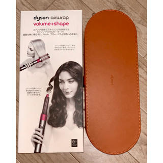 ダイソン(Dyson)のDyson ダイソン Airwrap Volume+Shape エアラップ (ヘアアイロン)