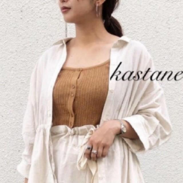Kastane(カスタネ)のジャガード楊柳半袖T❤︎楊柳タンクトップ❤︎  2SET レディースのトップス(タンクトップ)の商品写真