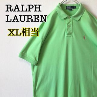 ポロラルフローレン(POLO RALPH LAUREN)のラルフローレン ポロシャツ ライトグリーン XL相当 ピンクポニー(ポロシャツ)