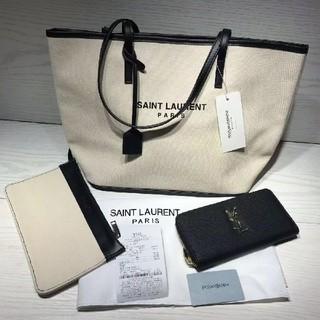 Saint Laurent - Yves Saint laurent   サンローラン   ハンドバッグ