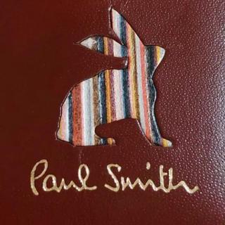 ポールスミス(Paul Smith)のポールスミス マーケトリーストライプラビット パスケース(名刺入れ/定期入れ)
