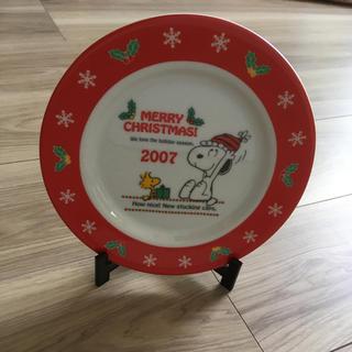 スヌーピー(SNOOPY)のマーブルチョコ様専用☆SNOOPY 2007年クリスマスプレート(置物)