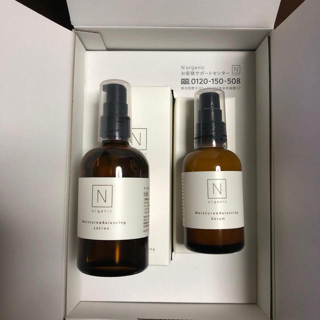 N organic コスメ/美容のスキンケア/基礎化粧品(化粧水/ローション)の商品写真