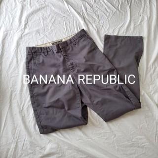 バナナリパブリック(Banana Republic)のバナナ・リパブリック チャコールグレー チノパン 31(チノパン)