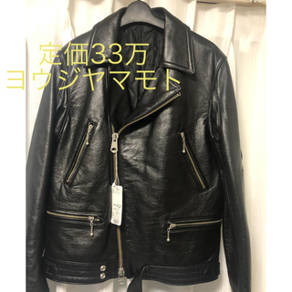 Yohji Yamamoto - 定価33万 新品 18aw ヨウジヤマモト ライダースジャケット ドラム