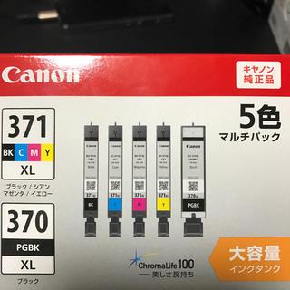 Canon - Canon 5色パック純正大容量インク BCI-370XL BCI-371XL