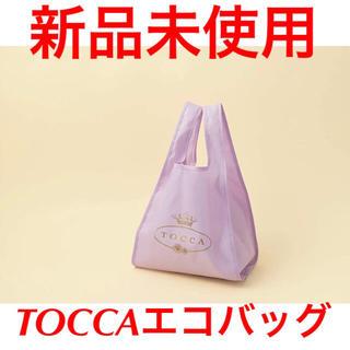 TOCCA - 美人百花9月号 TOCCA エコバッグ 付録