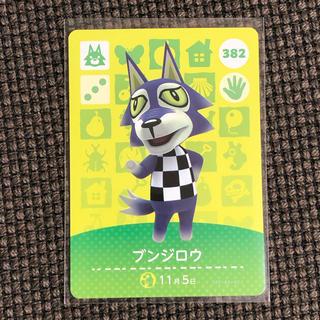 任天堂 - ブンジロウ amiibo どうぶつの森 アミーボ カード Switch 3DS