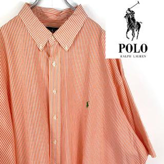 ラルフローレン(Ralph Lauren)のUSA古着 90s【ラルフローレン】BDシャツ ストライプ オレンジ 3XLB(シャツ)