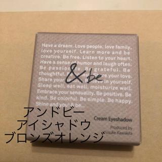 Cosme Kitchen - 新品未開封 アンドビー &be クリームアイシャドウ ブロンズオレンジ