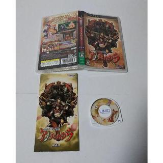 PlayStation Portable - ≪PSP≫エルミナージュ異聞 アメノミハシラ