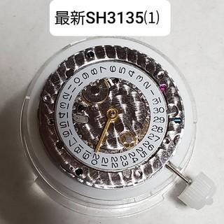 ⑴上海製3135ムーブメント