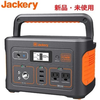 Jackery ポータブル電源 700 大容量194400mAh/700Wh