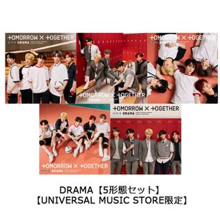 TXT DRAMA UNIVERSAL MUSIC STORE 未開封