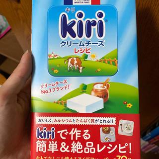 kiriクリ-ムチ-ズレシピ クリ-ムチ-ズNo.1ブランド!(料理/グルメ)