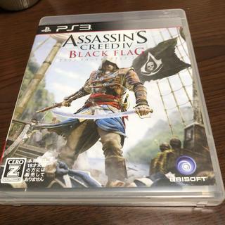 PlayStation3