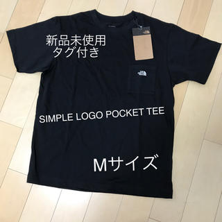THE NORTH FACE - 【新品未使用】ノースフェース SIMPLE LOGO POCKET TEE