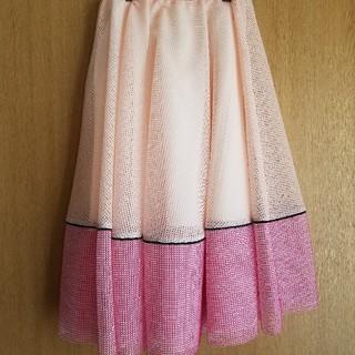 Chesty - チェスティ♡メッシュスカート
