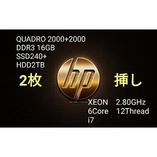 ヒューレットパッカード(HP)のZ600④ⅡHP クリエイター レンダリング 動画、画像編集 3DCAD (デスクトップ型PC)