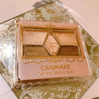 CANMAKE - キャンメイク パーフェクトスタイリストアイズ 11