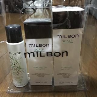 ミルボン - MILBON ミルボン スカルプ シャンプー トリートメント カーボネイテッド