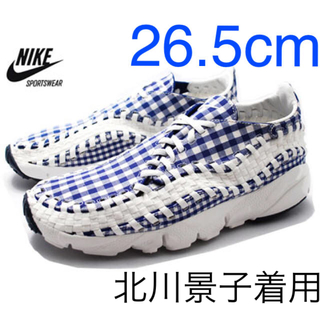 NIKE - NIKE AIR FOOTSCAPE WOVEN MOTION 青 チェック