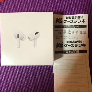 Apple - Apple AirPods Pro MWP22J/A新品未使用/未開封品