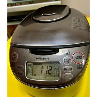 三菱 - 炊飯器(三菱IHジャー5.5合炊き)